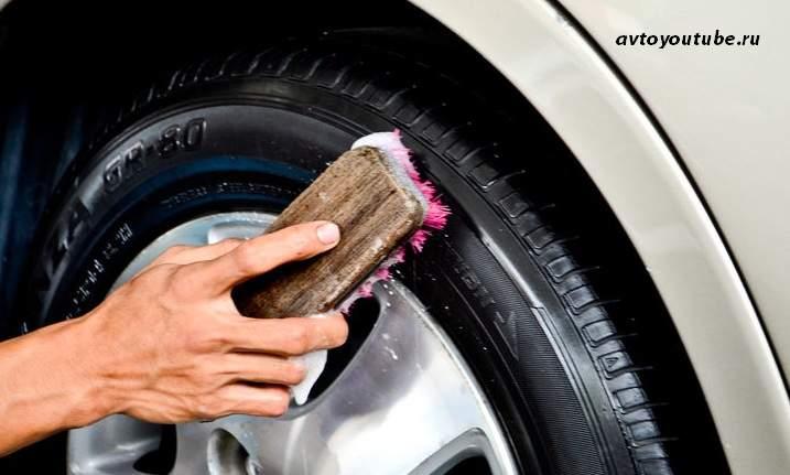 чернение шин хозяйственным мылом