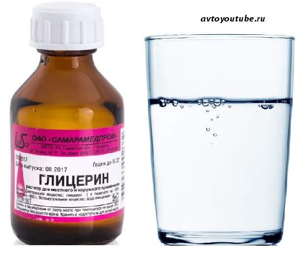 Глицерин и вода для самостоятельного изготовления чернителя для шин