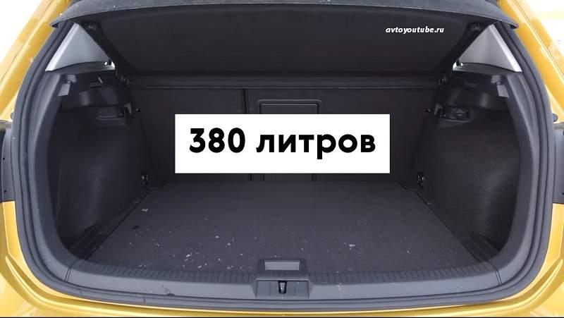 Багажник в новом Гольфе 2019 года