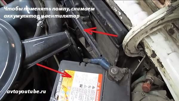 Для замены помпы снимаем аккумулятор и вентилятор