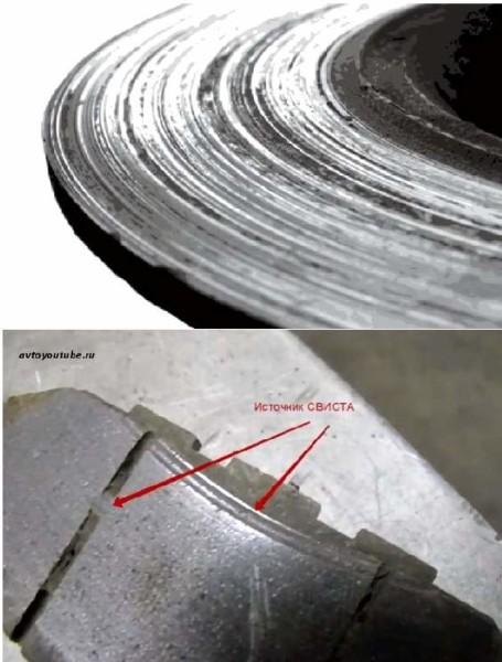 источник свиста из-за царапин на колодке и диске