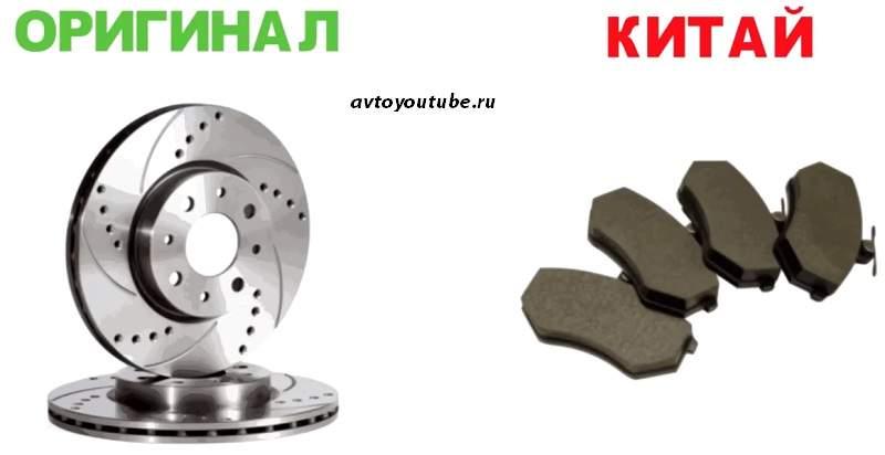 Несовместимость материала диска и колодки вызывает их визг при торможении