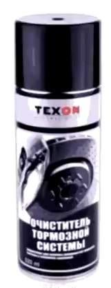 Очиститель для тормозных дисков чтобы тормоза не скрипели