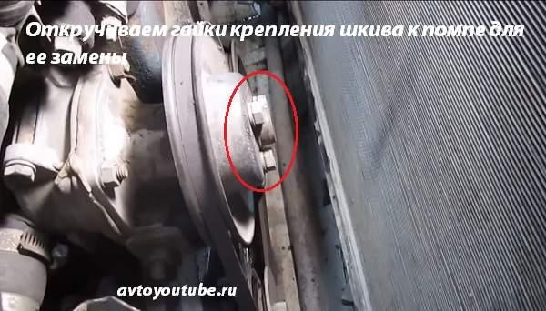 Откручиваем три гайки крепления шкива к помпе для ее замены