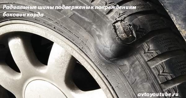Повреждения мягкой боковины корда радиальной шины