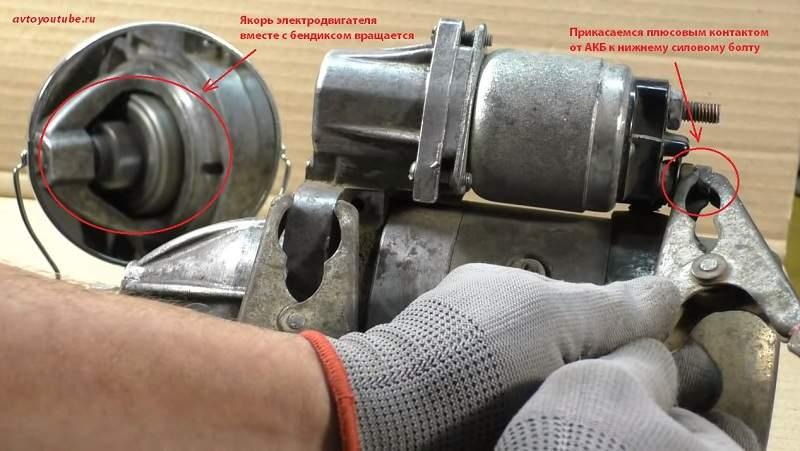 Проверка электродвигателя снятого с авто стартера