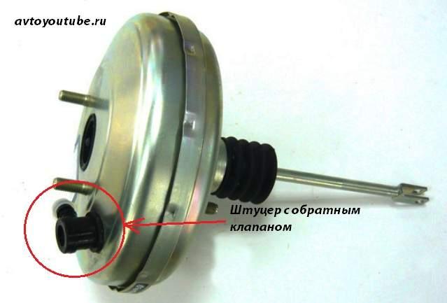 Штуцер вакуумного усилителя тормозов с обратным клапаном