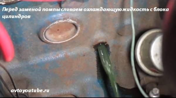 Чтобы поменять помпу на ВАЗ 2107 нужно слить тосол только из блока цилиндров двигателя