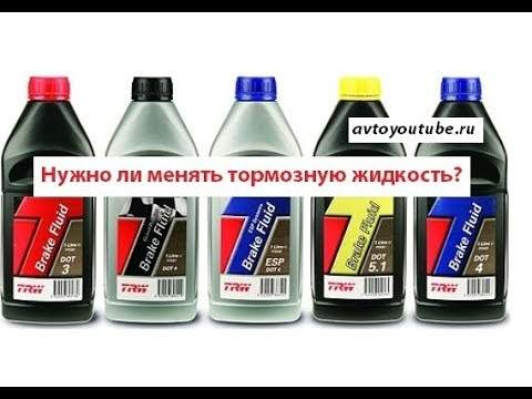 Стоит ли менять тормозную жидкость в автомобиле