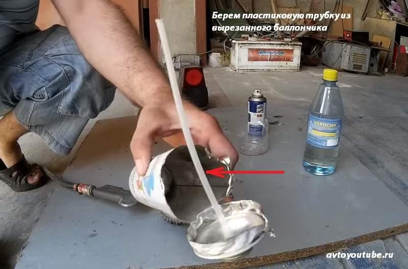 Заправляем баллон вд 40 – берем пластиковую трубку из вырезанного баллона