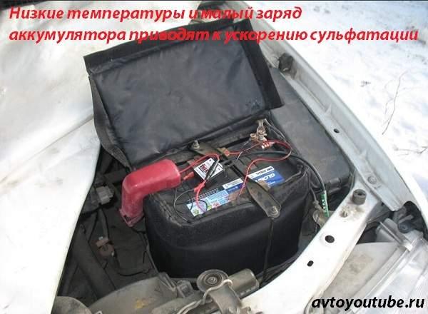 Низкие температуры и малый заряд аккумулятора приводят к ускорению сульфатации