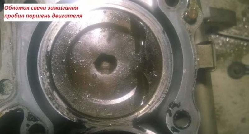Обломки свечи пробили поршень двигателя – результат несвоевременной замены