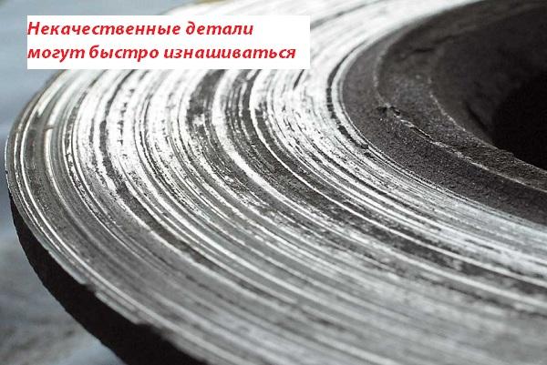 Тормозные диски или колодки могут быстро стирать друг друга