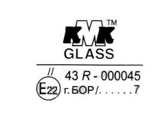Дата изготовление стекла KMK