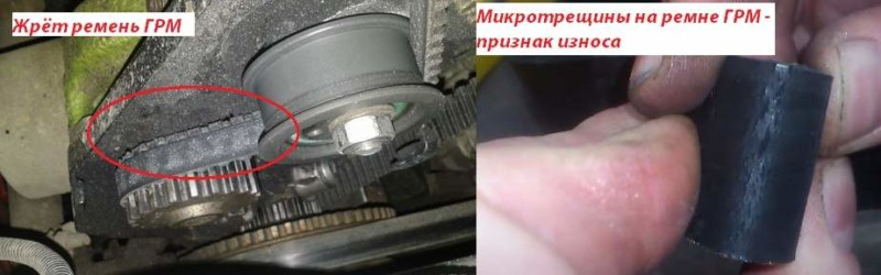 Визуальные признаки износа ремня ГРМ - жрет ремешок и микротрещины